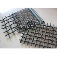 Best Plain Weave Galvanized Crimped Woven Wire Mesh Stainless Steel Square Chemical Resistant wholesale