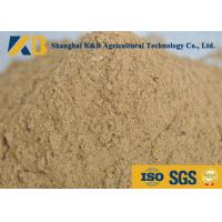 Cheap Dried Animal Feed Additives / Dairy Cow Supplements Fresh Raw Material for sale