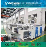 Best PVC glazed tile making machine/ASA pvc synthetic resin roof tiles production line machine in China wholesale