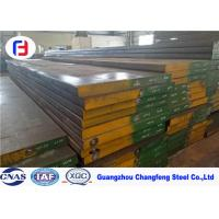 Best Grade 1.2083 / 420 Steel Flat Bar Thickness 20 - 90mm Prehardened Condition wholesale