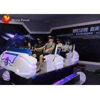 Best 6DOF 9DVR Realidad Virtual Simulador  With 6 seats For Amusement And Mall wholesale