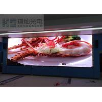 Best Professional IP43 Epistar LED Chip Indoor Led Displays 1/32 Scan MBI5020 wholesale