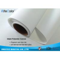 "Best 280gsm 24 "" Printable Waterproof Polyester Canvas Rolls for Inkjet Plotter wholesale"