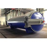 Cheap Rubber Vulcanizing Autoclave with safety valve  and chain lock system for sale