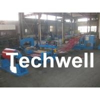 Best 0.2 - 2.0 * 1300mm Simple Steel Coil Slitting Cutting Machine With 0 - 30m/min Speed wholesale