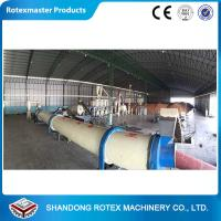 Best Wood chips Rotary Drum Dryer Drying Machine GHG 2.2*12  1.2 t/h wholesale