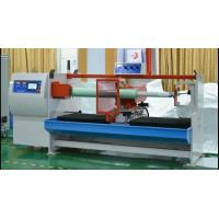 Quality High Speed Automatic BOPP Tape Roll Cutting Machine For Jumbo Roll And Paper wholesale