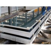 Best 6061 Flat Aluminum Sheets , Polished Aluminum Flat Bar Glossy Surface wholesale