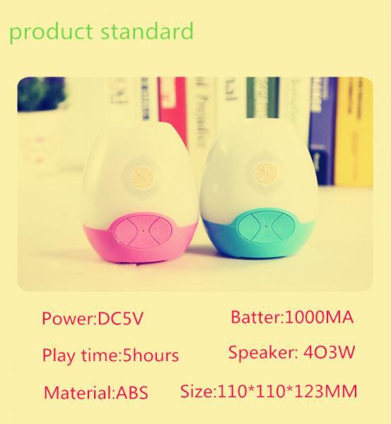 Cheap holy quran learn tajweed quran Kaaba design bluetooth azan quran portable mini speaker for sale