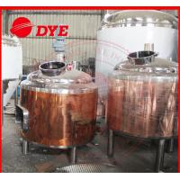 Best 100L Copper Home Brew Kits , Professional Beer Brewing Equipment wholesale