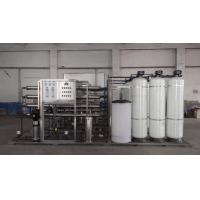 Best Industrial Commercial Reverse Osmosis Equipment Ro Water Treatment Machine wholesale