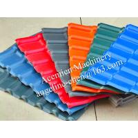 Best PVC+ASA/PMMA synthetic resin roof tile roofing sheet wholesale