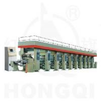 Best Computer Automatic Rotogravure Presses wholesale