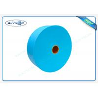 Best Custom Soft 100% Virgin PP Non Woven Medical Fabric , OEM Medical Nonwovens wholesale