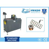 China High Effective Samll Inductance Coil DC Spot  Welding Machine   WL-TZP-100K on sale