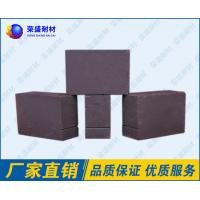 Best 230 X 114 X 65 Mm Magnesia Bricks Square Shape For Ferroalloy Furnace wholesale