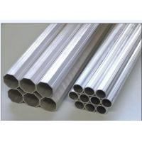 Best Thin Wall Extruded Aluminum Tube Good Corrosion Resistance For Oil Tank Bodies wholesale