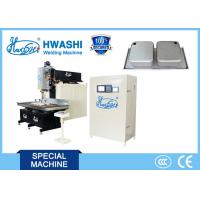 Quality CNC Controlled Seam Welding Machine for Domestic and Industrial Kitchen Sinks wholesale