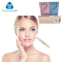 Buy cheap Fosyderm 1ml Injectable Hyaluronic Acid Dermal Filler for Anti Aging Injection from wholesalers