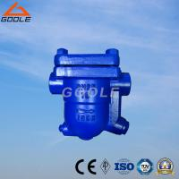 China Free Ball Float Steam Trap (CS11) on sale