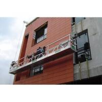 Buy cheap ZLP250 2.5m Suspended Working Platform 250kgs Capacity 2 - 3 Persons from wholesalers