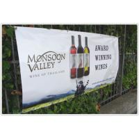Best low cost outdoor promotional  banners printing on pvc / vinyl wholesale