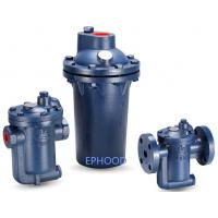 China High Versatility Steam Trap Valve 980 Model With Top Inspection Hole on sale
