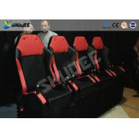 Best 6D Motion chair for 7D Movie Theater equipped 6 special effects with genuine leather wholesale