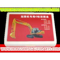Best KAT O RING KITS FOR AUTO O RING KITS SERIES wholesale
