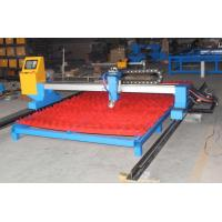 Quality Industrial Plasma CNC Metal Cutting Machine With Power - Off Memory Function wholesale