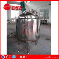 Best Food Grade Stainless Steel Storage Tanks Electric Heating Liquid wholesale