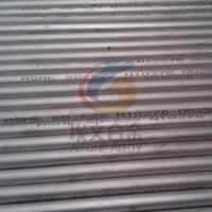 Best Hastelloy C276 Seamless Pipe, MTC according to EN10204/3.1 Standard wholesale