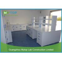 Buy cheap PP Material Modular Laboratory Furniture For Hospital Clinical Alkali Resistance from wholesalers