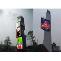 Best P8.9 SMD3535 Special Design IP65 Waterproof Outdoor Fixed Installation LED Billboard wholesale