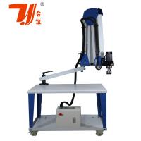 Quality 2.0m Arms Servo Electric Tapping Machine With Humanize Control Panel TY-E36 wholesale