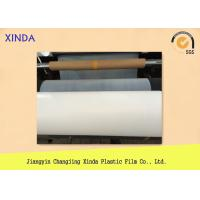 Best High Density Polyethylene Plastic Film  ,  Packaging / Covering PE Plastic Material wholesale