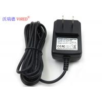 Best Durable US Standard Li Ion 18650 Battery Charger For  Electric Clipper wholesale
