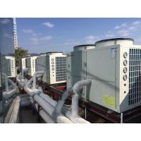 Best Meeting Alibaba hot selling heat pump meeting room heat pumps air/ water heat pump saving power high quality , efficient wholesale