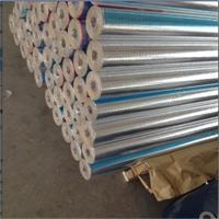 Best Reinforced Double Sided Aluminum Foil Scrim Kraft Facing wholesale