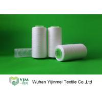 Best RW 40/2 Ring Spun RS Polyester Spun Yarn On Plastic Cone Or Sample Testing wholesale