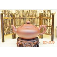 Cheap 300ml Gong Fu Yixing Zisha Teapot Teaware Purple Clay Eco - Friendly SGS for sale