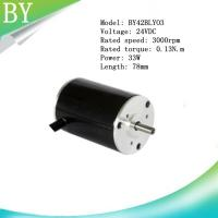 Best BY42BLY03  24V DC 33W  0.1N.m  high speed  Brushless DC motor wholesale