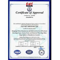 KASSE GROUP CO., LTD Certifications