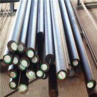 Best 1.7225 SCM440 Tool Steel Bar With Diameter 20-150mm High Strength wholesale