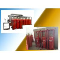 Best Tasteless Fm-200 Fire Suppression Systems Dc24V For Electronic Computer Room wholesale