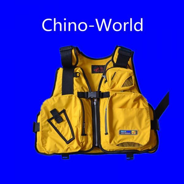 Details Of Yellow Color Kayak Vest Or Fishing Jacket