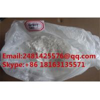 Best 99% Purity Raw Testosterone Anabolic Steroid 17-Methyltestosterone  Powder CAS 58-18-4 wholesale