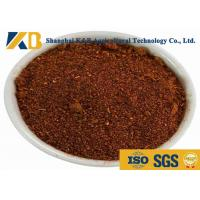 Best 65% Protein Steam Dried Fish Meal Powder Contains Unknown Growth Factor For Cattle wholesale