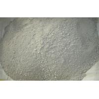 Quality High Strength Lightweight Refractory Cement With Heat Shock Stability wholesale