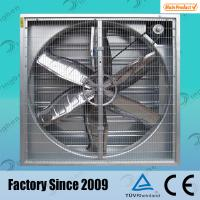 Best Zhejiang Suppier poultry electric hot air exhaust fan wholesale